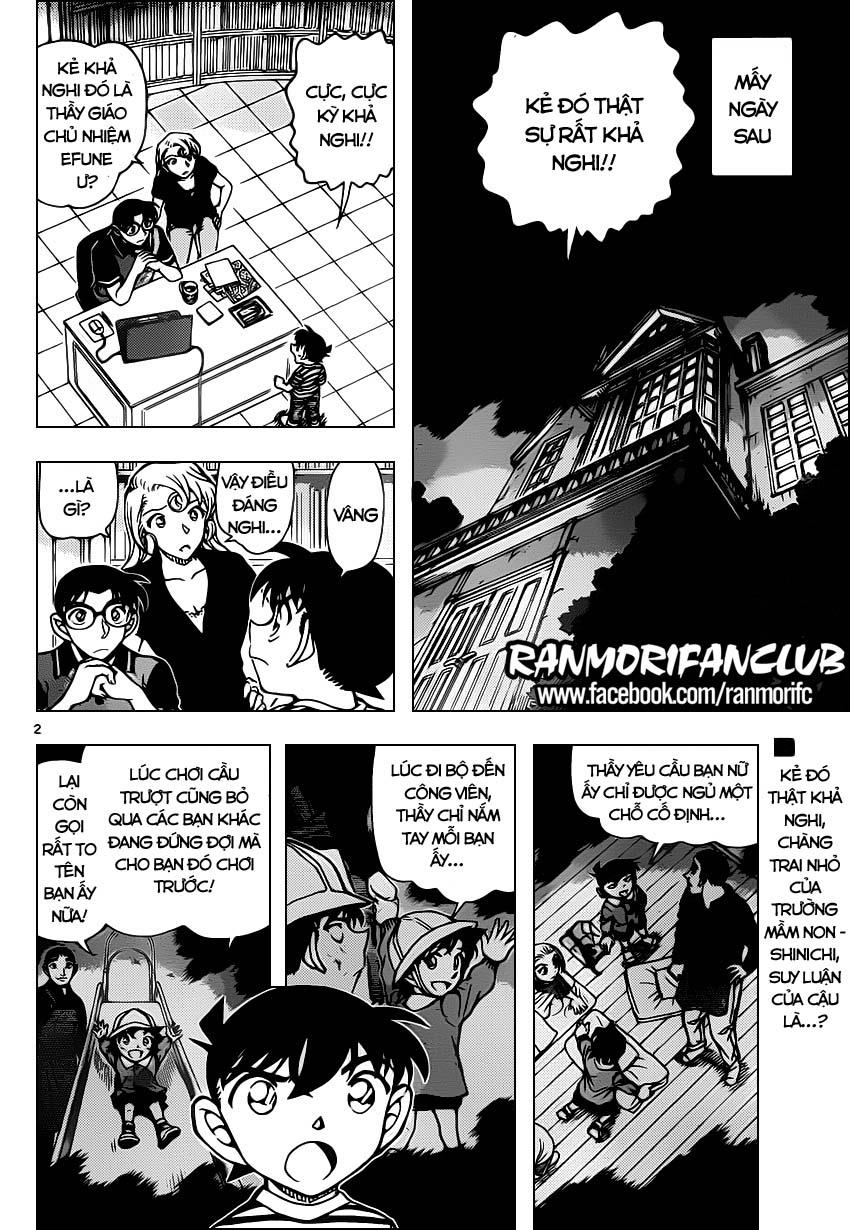 Detective Conan - Thám Tử Lừng Danh Conan chap 994 page 3 - IZTruyenTranh.com